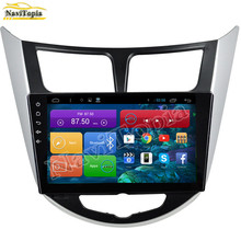 NAVITOPIA 1024*600 Quad Core Android 6.0 Car Radio Player for Hyundai Verna 2010 2011 2012 2013 2014 2015 2016 Audio Stereo(China)