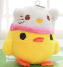 Kawaii 7CM Hello Kitty Yellow Chicken Plush Toy , Pendant Keychain Plush Stuffed TOY DOLL , Wedding Gift Plush TOY(China)