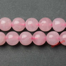 "Free Shipping Rose Pink Quartz Loose Beads Natural Stone 15"" Strand  4 6 8 10 12 MM Pick Size For Jewelry Making"