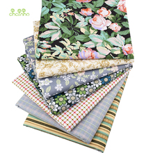 Chainho, 7pcs/lot,New Floral series Twill Cotton Fabric,Patchwork Cloth,DIY Sewing Quilting Fat Quarters Material For Baby&Child(China)