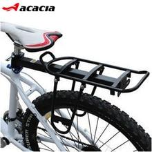 ACACIA Bike Rear Rack V Brake/Disc Brake Rear Luggage Rack Aluminum Alloy 30kg Max Loading Cycling Bicycle Seat Rack 10620