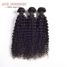 "Malaysian Kinky Curly Virgin Hair 3 Bundles Malaysian Curly Hair 6""-28"" Malaysian Virgin Hair Afro Kinky Curly Weave Human Hair"