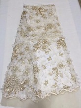 French design of 3d fabric, high-quality 3d tulle lace fabric, 5 yards of French towed lace and 3d flower and skirt, bridal part(China)