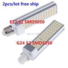 Free shipping 13W G24 E27 led bulb with SMD 5050 led bulb 180degeree 1280lm for commercial lighting warranty 3 years
