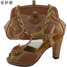 Peach Color Italian Mathing Shoe and Bag Sets African Shoes and Bags Matching Set High Quality Matching Italian Shoe and Bag Set