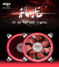 Aigo aurora 12 cm case fans aperture ring light.mute chassis radiator chassis aigo LED radiator fan