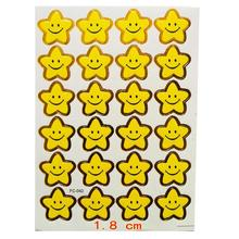 Hot 240 Emoji Smile Little Star Sticker School Kids Boys Girls Teacher Rewards Encouragement Label Reward Craft DIY Toys Yellow