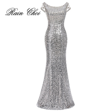 2017 Long Mermaid Evening Dresses Silver Formal Prom Dress Sequins Evening Gowns robe de soiree longue