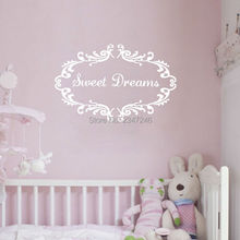 Love Quotes Wall Decals for Baby Room Sweet Dreams Wall Stickers Art Vinyl Mural Decor