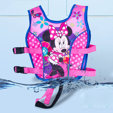 Kids Life Jacket Floating Vest Swimming Circle Pool Accessories Toy Boy Girl Swimsuit Floating Power Sunscreen Swimming Buoyancy(China)