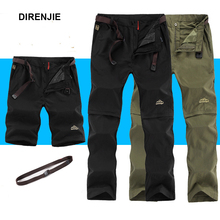 DIRENJIE Summer Outdoor Sports Quick Dry Pants Men Camping Fishing Trekking Hiking Male Removable Thin Breathable Trousers P35