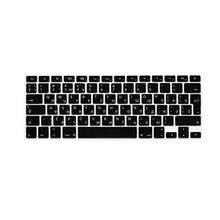 "Russian UK EU Silicone Keyboard Cover Skin Protector for MacBook Pro Air 13"" 15"" 17"" for Mac Air 13.3 5 17 inch keybord cover"