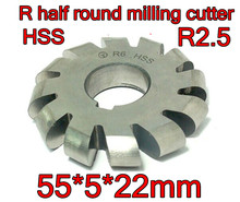 R2.5  55*5*22mm Inner hole HSS Convex Milling Cutters R half round milling cutter Free shipping