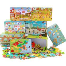 60pcs/box D Puzzle with Iron Box Jigsaw Puzzle Early Educational Montessori Toys Wooden toy Cartoon 3 for Children kids(China)