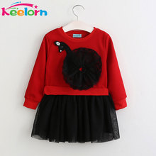 Keelorn Girls Lace Dress Winter 2017 New Autumn Kids Dresses Long Sleeved Cartoon Swan Lace Appliques Princess Dress 3-7Y(China)