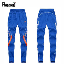 Male casual breathable sweatpants Men's harem sporting pants skinny joggers Mens soccers footballs track pants trousers