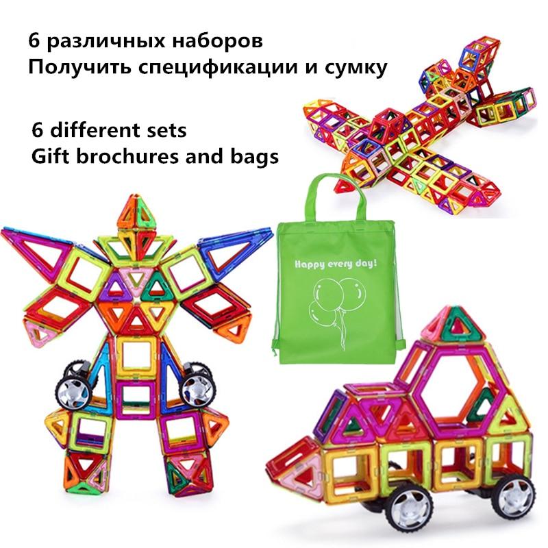 60Pcs/Set 6 Different Sets Standard Size Magnetic Building Blocks Brick Designer Enlighten Magnetic Toys With Brochures and bags<br>