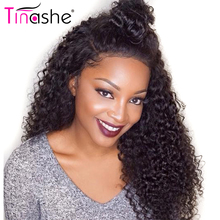 Tinashe Malaysian Curly Virgin Hair Wave 100% Human Hair Weave Bundles Natural Color Hair Bundles No Shedding No Tangle