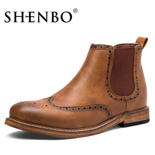 SHENBO Brand New Arrival Fashion Brogue Style Chelsea Boots, High Quality Men Ankle Boots, Casual Men Boots