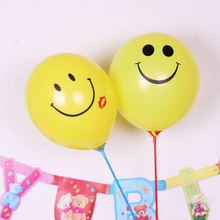 100pcs 12inch 2.8g Latex Smile Balloons Birthday party kids toy wedding decoration yellow baloon