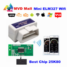 Top PCB 25k80 Super Mini Wifi ELM327 ElM 327 Wifi V1.5 OBD 2 II Car Diagnostic Tool WI-FI Interface For Android IOS OBD2 Scanner