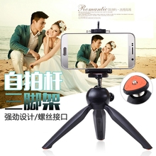 Free shopping Mini mobile phone tripod mount desktop single card machine tripod Desktop tripod