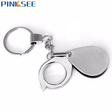 Silver Folding Pocket 8X Magnifier Loupe Magnifying Glass Lens With Keychain Portable Metal Key Chain Key Ring For Women Men(China)
