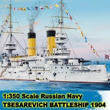 "1:350 Scale Assembly Ship Model kit Russian Navy ""Crown Prince"" battleship 1904 Tsesarevich Battleship 05338"