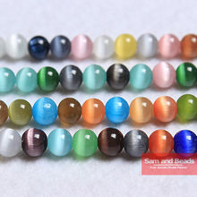"Free Shipping Natural Moon Stone Beads ,Opal Mixed Color Cat Eye Round Loose Beads 16"" Strand 6 8 10 12 MM Pick Size CEB011(China)"