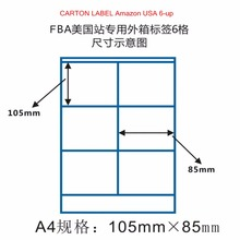 Amazon FBA Label 6-up 105.0 mm x 85.0 mm on A4 Shipping Carton label US Market 50 Sheets 300pcs(China)