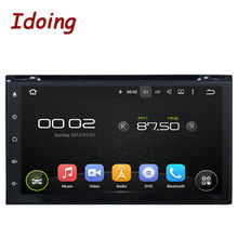"Universal 6.95"" Double 2 Din Android 5.1 Lollipop Car Radio Quad Core  HD 3G Wifi Car Gps Navigation Best Head Unit Car PC"