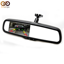 "4.3"" Blue Mirror TFT LCD Car Interior Mirror Parking Rearview Mirror Monitor With Special Bracket For VW Skoda Toyota Honda Kia"