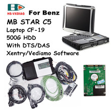 2107 for mercedes benz star diagnosis sd c5 with 2017 05 DTS/Vediamo Software HDD and Laptop CF-19 obd2 connector mb star c5