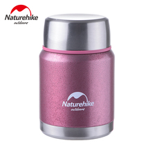 Naturehike 350ml Food Jar Thermos Double Wall Vacuum Stainless Steel Insulation Cup Stew Travel Food Cans NH60A070-B