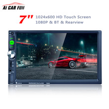 7023D 2Din 7inch Bluetooth HD 1024*600 Car MP5 Player with Card Reader Radio Tuner Fast Charge with Camera Car Stereo MP5 Player(China)