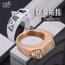 Titanium steel body Self Defense guard ring inlay diamond personality invisible knife ring concealed weapon female artifact(China)