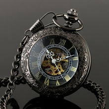 Wholesale 200pcs/lot Men perspective window tungsten steel hollow mechanical watches mechanical pocket watch PW052