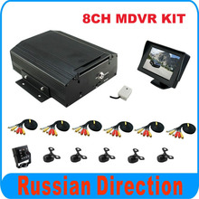 5pcs mini camera+ 1pcs square IR camera+1pcs 4.3inch monitor for 8CH MDVR used,for bus,truck,taxi,mobile home car used