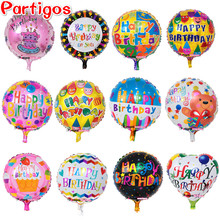 Mixed! 50pcs Globos batch happy birthday balloons aluminium foil balloons helium mylar baloon for kids birthday party decor(China)