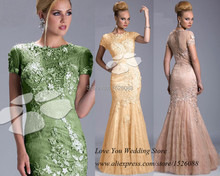 Vestido de Renda Green Yellow Elegant Lace Evening Gowns Short Sleeves Mermaid Prom Dresses 2015 Long Mother Dress