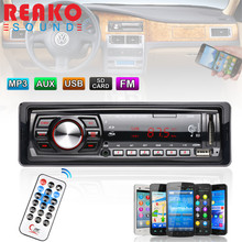 REAKOSOUND Red LED Screen In-Dash FM Car Input Receiver Stereo 50W x 4 LCD Display SD USB MP3 WMA Radio Player