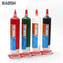 Screw, glue, anaerobic glue, thread sealing, locking agent, electronic component, fixing glue, circuit board, insulating glue