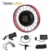 "Buy PASION E BIKE 48V 1500W Electric Bicycle Conversion Kit Fat Bikes 20"" Wheel Motor 190mm Hub Motor LCD Display Controller for $440.44 in AliExpress store"