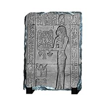 Offerings to the Goddess Egyptian Hieroglyphs Wall Decoration Art Image Printed on Flat Rock Slate