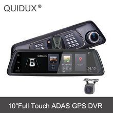 "QUIDUX V9 Android 10"" Car DVR Touch Streaming Video RearView Camera Recorder Mirror GPS Bluetooth WIFI ADAS RAM 1G/ROM 16G(China)"