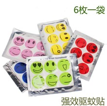 Nature Anti Mosquito Repellent Insect Repellent Bug Patches Smiley Smile Face Patches Baby Adult Mosquito Repellent Stickers