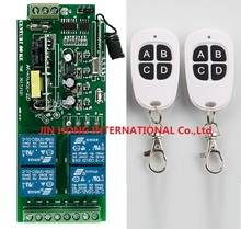 85v~250V 4CH RF Wireless Remote Control Relay Switch Security System Garage Rolling Gate Electric Doors & 2pcs Transmitter