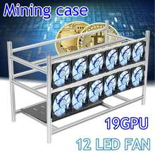 Buy Stackable Open Air Mining Rig Frame Miner Case 19 GPU ETC BTH 3 Power Supply New Computer Mining Case Frame Server Chassis for $185.56 in AliExpress store