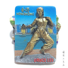 Hong Kong Fridge Magnet Souvenir 3D Bruce LEE Li Xiaolong Decorative Refrigerator Stickers Magnets Home Decoration