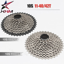 Buy SUNSHINE Cassette Freewheel 11-42T/40T 10 Speed Bicycle Freewheel Mountain Bicycle Cassette Tool MTB Flywheel Bike Parts for $29.52 in AliExpress store